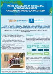 Premio de calidad de la red española de Ciudades Saludables